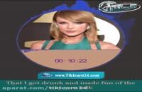 آموزش زبان انگلیسی با موزیک ویدیو