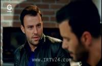 عشق اجاره ای قسمت138 دوبله فارسی
