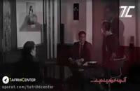 دانلود سریال عاشقانه قسمت 17