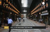 جذابیت پنهان ژاپن، سومین اقتصاد بزرگ جهان