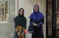 خاله قاصدک و مهسا ایرانیان مهمان خانه شهید ملکشاهی