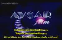 قسمت 46 سریال فضیلت خانم و دخترانش Fazilet Hanim ve Kizlari زیرنویس