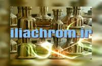 دستگاه ابکاری / ابکاری کروم/کروم پاش 09127692842