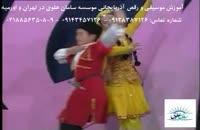 آموزش قارمون( گارمون)، ناغارا(ناقارا), آواز و رقص آذربايجاني( رقص آذری) در تهران و اورميه 526