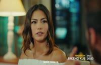 دانلود سریال ترکی پرنده سحرخیز از نارفیق + زیرنویس فارسی