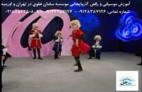 آموزش قارمون( گارمون)، ناغارا(ناقارا), آواز و رقص آذربايجاني( رقص آذری) در تهران و اورميه872