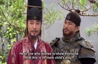 Jumong Farsi EP21 HD