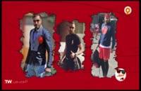 بررسی لباس های سوشا مکانی در ویدئو چک