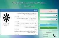 ثبت نام تیزهوشان عشایری فارس