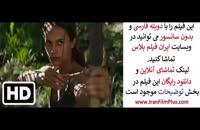 فیلم دوبله و بدون سانسور : مهاجم مقبره (2018) Tomb Raider