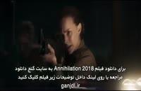دانلود فیلم نابودی Annihilation 2018 با زیرنویس فارسی