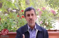 احمدینژاد: وقتی با ما اینجور برخورد میشه وای به حال مردم عادی!