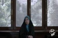 فیلم شماره ۱۷ سهیلا