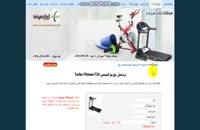 تردمیل مدل توربو فیتنس Turbo Fitness F24 خرید اینترنتی