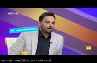 """افشاگری های احسان علیخانی در برنامه """" حالا خورشید """" www.ipvo.ir"""