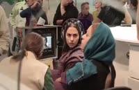 دانلود فیلم لس آنجلس تهران رایگان