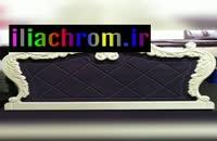 دستگاه ابکاری کروم/کروم پاش/فانتاکروم 09127692842