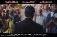 دانلود کامل فیلم قاتل اهلی با کیفیت بسیار عالی Full 4k | رایگان