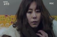 قسمت اول سریال کره ای همسر من اوه جاک دوو  - My Husband Oh Jak Doo 2018 - با زیرنویس فارسی