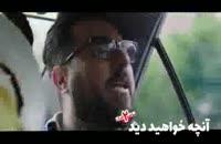 قسمت پنجم سریال ساخت ایران 2