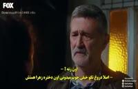 دانلود قسمت 14 به اسم زهرا Adi Zehra زیرنویس فارسی