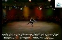 آموزش قارمون( گارمون)، ناغارا(ناقارا), آواز و رقص آذربايجاني( رقص آذری) در تهران و اورميه18