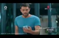 دانلود قسمت 68 سریال دختران آفتاب دوبله فارسی