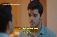 قسمت 3 سریال ترکی عشق اجاره ای زیرنویس چسبیده