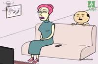 جدیدترین انیمیشن سوریلند -پرویز و پونه-خطر در خانواده