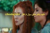 دانلود سریال سریال عشق اجاره ای قسمت 133