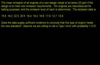 050041 - آمار سری اول