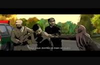 دانلود فیلم انیمیشن تهران تابو با بازی زهرا امیر ابراهیمی /لینک در توضیحات