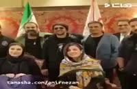 دانلود ساخت ایران2قسمت1|FULL HD|HD|HQ|4K|1080|720|480|قسمت1ساخت ایران2