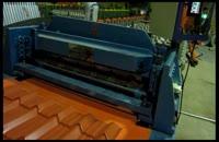 ساخت دستگاه رول فرمینگ طرح سفال (جنوا) 09121612740