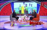 تحلیل فنایی از داوری فغانی در بازی آرژانتین - فرانسه