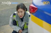 دانلود سریال کره ای Evergreen قسمت 6