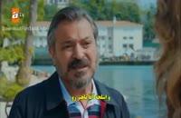 دانلود قسمت 34 اشکهای جنت Cennetin Gozyaslari زیرنویس چسبیده فارسی سریال