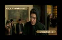 Free Watch Online Nahang Anbar 2 (Selection Roya) + Download
