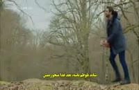 قسمت 30 مریم-meryem با زیرنویس فارسی چسبیده