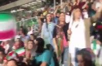 حضور زنان در ورزشگاه آزادی (بازی ایران-پرتغال)