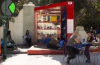 فضاهای عمومی محلی برای یادگیری