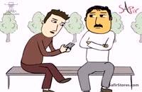 جدیدترین انیمیشن سوریلند -پرویز و پونه -تولید محتوای طنز !