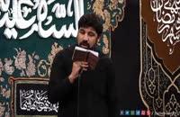 علی شاه و منم غلامش (شور جدید و بسیار زیبا) کربلایی مجتبی رمضانی