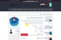 تحقیق نقش رهبران کاریزما در پیشبرد سازمان - 70 صفحه نسخه ورد