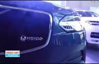 اجاره ماشین-گروه خودرو سازی ولوو در نمایشگاه خودرو تهران اتوشو 2016-لوکس ترین سدان دنیا در اجاره خودرو تهران