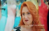 دانلود قسمت 127 سریال عشق حرف حالیش نمیشه دوبله فارسی