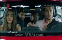 سریال دختران آفتاب دوبله فارسی - Dokhtarane Aftab - 20سریال دختران آفتاب دوبله فارسی