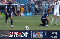 بهترین سیو های دور مرحله گروهی جام جهانی