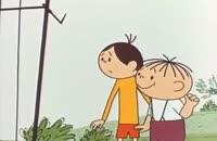 لولک و بولک در تعطیلات قسمت 9