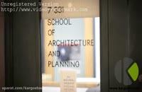 نحوه فعالیت گروه معماری دانشگاه MIT